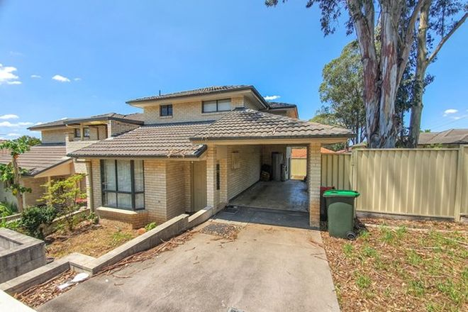 Picture of A/67 Jones Street, WENTWORTHVILLE NSW 2145
