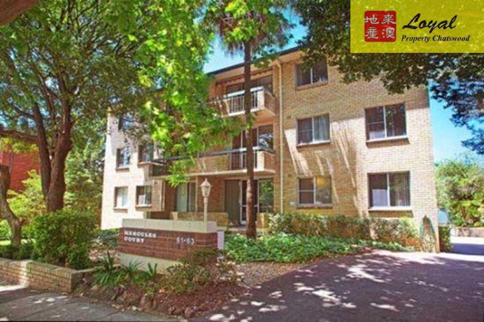 17/61-63 Hercules Street, Chatswood NSW 2067, Image 0