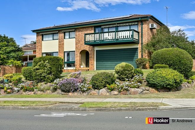 Picture of 57 The Parkway, BRADBURY NSW 2560