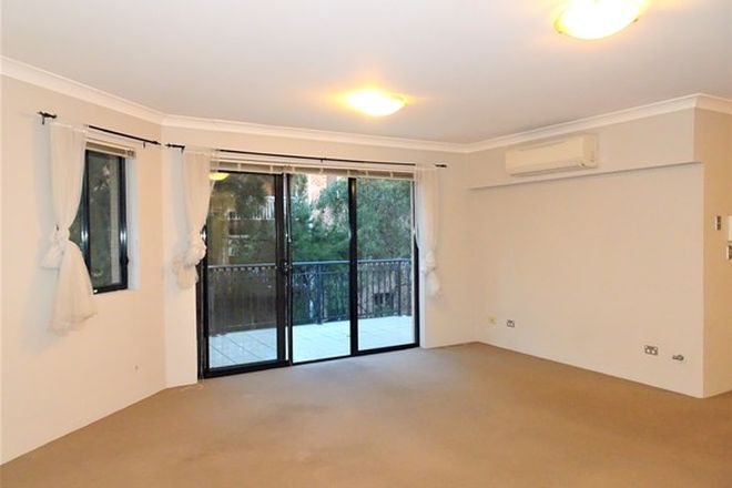 Picture of 7/13-15 Littleton Street, RIVERWOOD NSW 2210
