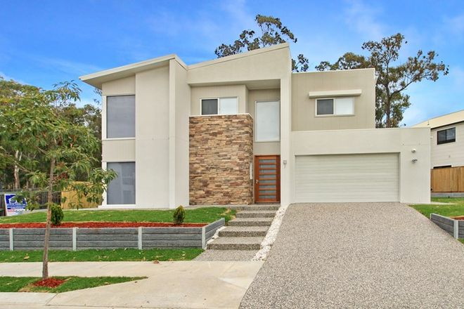 Picture of 7 Monterey Circuit, BROOKWATER QLD 4300