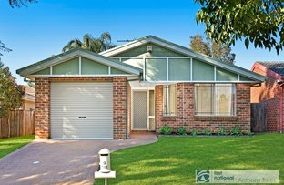 Picture of 9 Brindabella Drive, Horningsea Park NSW 2171