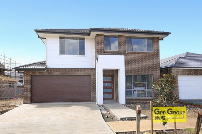 Picture of 3 Sariwon St, BARDIA NSW 2565