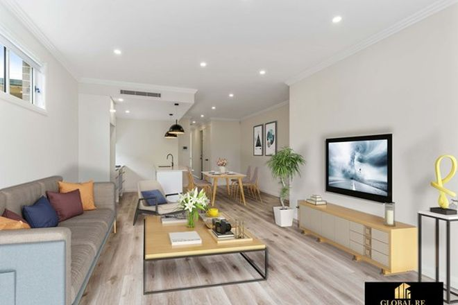 Picture of 303A Canley Vale Rd, CANLEY HEIGHTS NSW 2166