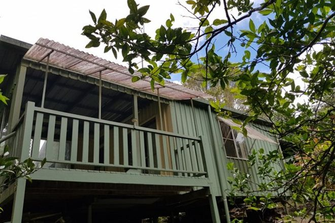 Picture of 14 Smith Crescent, PALUMA QLD 4816