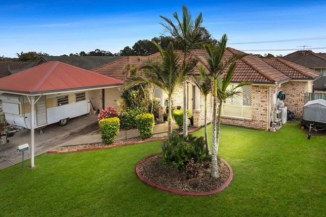 Picture of 42 Olympic Court, UPPER CABOOLTURE QLD 4510