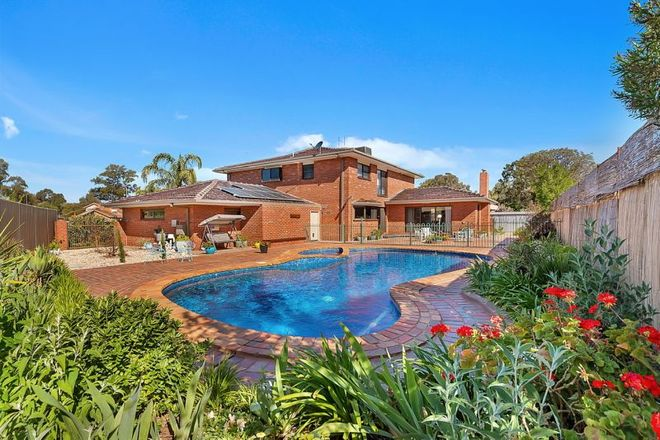 Picture of 5 Athol White Court, TOCUMWAL NSW 2714