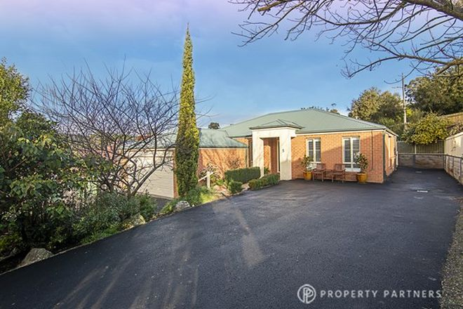 Picture of 5 Mary Close, WOORI YALLOCK VIC 3139
