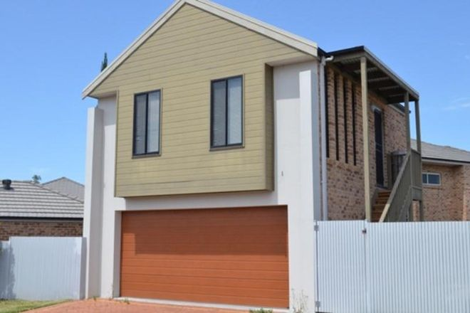 Picture of 8A Hamish Court, Stanhope Gardens, STANHOPE GARDENS NSW 2768