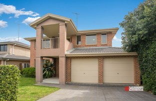 Picture of 45 Golden Grove Avenue, Kellyville NSW 2155