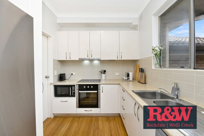 Picture of 12/26a Wolli Creek  Road, BANKSIA NSW 2216