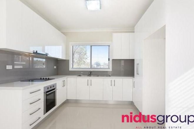 Picture of 14 Seppelt Street, EASTERN CREEK NSW 2766
