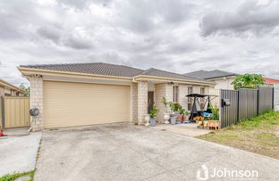 Picture of 12 Saigon Place, Inala QLD 4077