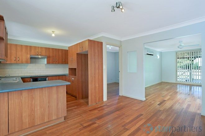 Picture of 1 Old Hawkesbury Road, MCGRATHS HILL NSW 2756