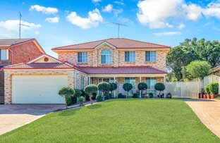 Picture of 17 Flintlock Drive, St Clair NSW 2759
