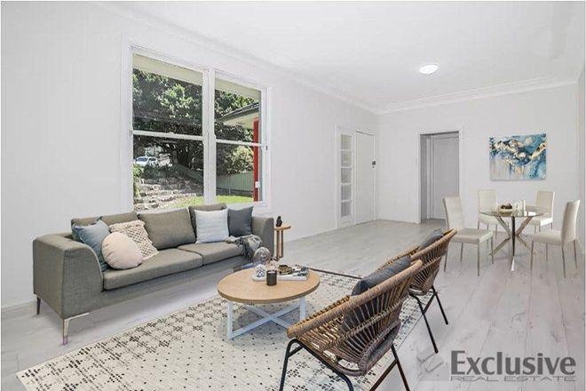 Picture of 16 Merinda  Street, LANE COVE NSW 2066
