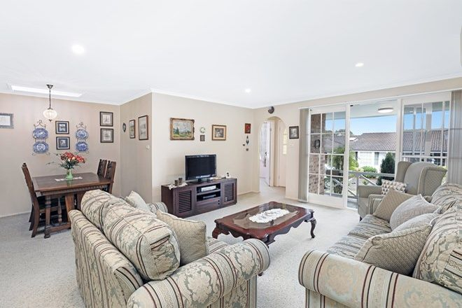 Picture of 14/9 Oleander Parade, CARINGBAH NSW 2229
