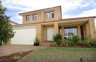 Picture of 2 Niven Place, Belrose NSW 2085