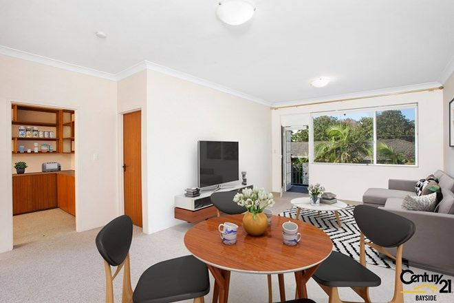 Picture of 9/173 Russell Avenue, DOLLS POINT NSW 2219
