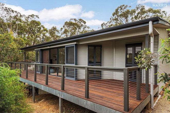 Picture of 258B Stock Road, MYLOR SA 5153