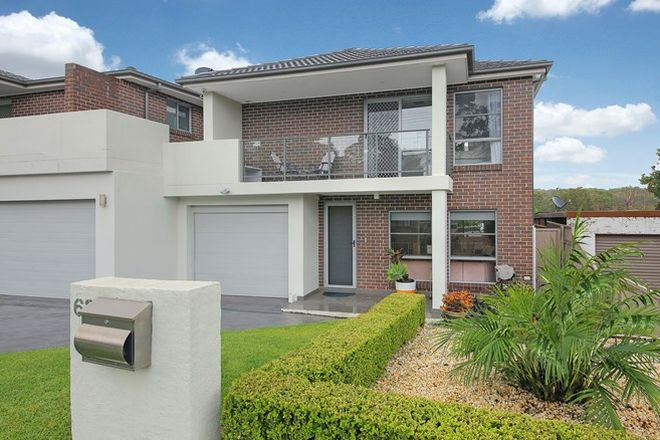 Picture of 63 Sandakan Road, REVESBY HEIGHTS NSW 2212