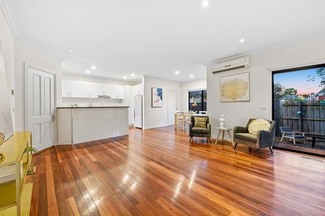 Picture of 2/51 Margaret Street, CLAYTON VIC 3168
