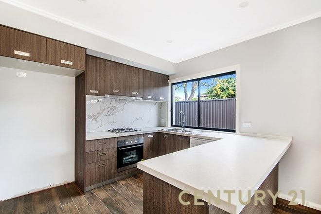 Picture of 73A Berwick Street, GUILDFORD NSW 2161