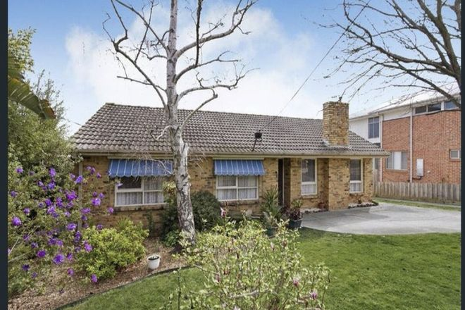 Picture of 1/25 Talbot rd, MOUNT WAVERLEY VIC 3149