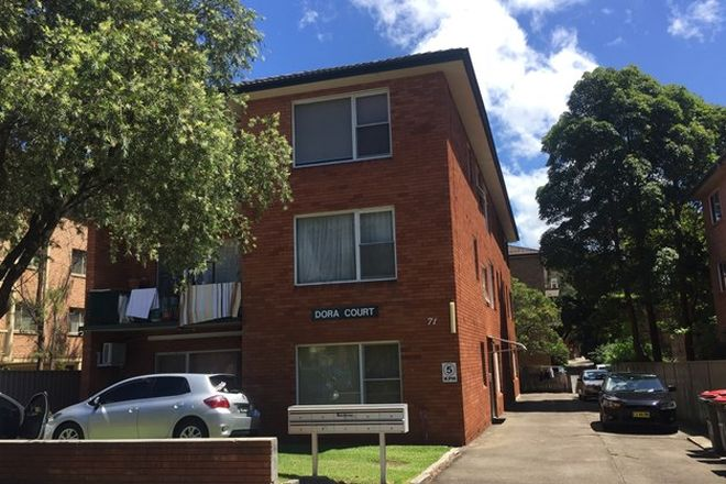 Picture of 4/71 Dora Street, HURSTVILLE NSW 2220