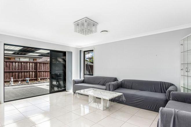Picture of 10 Glider Avenue, MIDDLETON GRANGE NSW 2171
