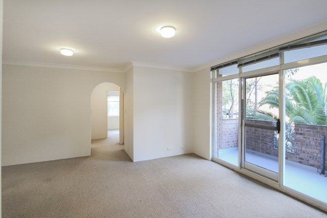 Picture of 5/4 Cottonwood Crescent, MACQUARIE PARK NSW 2113