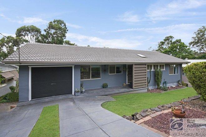 Picture of 52 Bruxner Crescent, GOONELLABAH NSW 2480