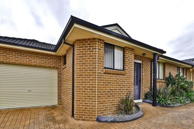 Picture of 2/20 Jersey Road, SOUTH WENTWORTHVILLE NSW 2145