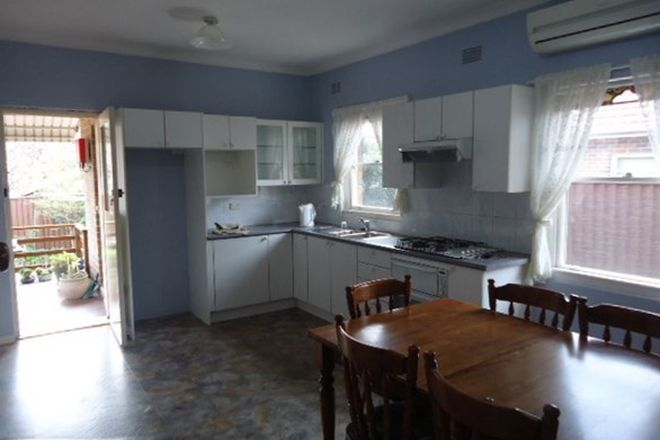 Picture of 38 Fraser Avenue, EASTGARDENS NSW 2036
