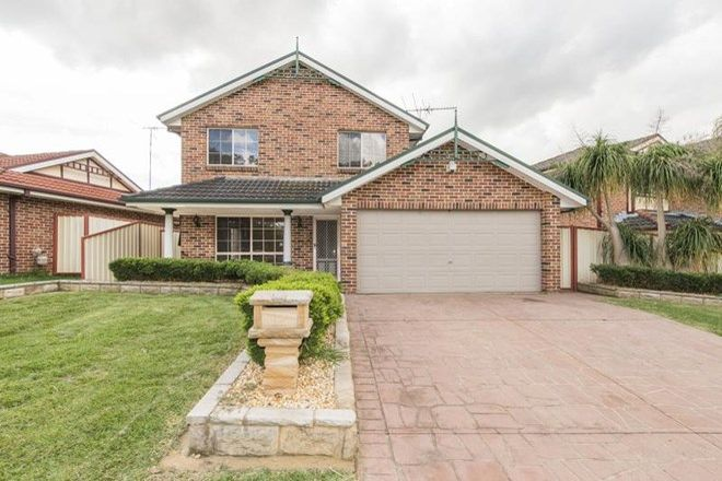 Picture of 12 BUNA Close, GLENMORE PARK NSW 2745