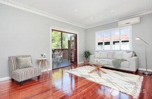Picture of 23 Blomfield Street, Moorooka QLD 4105