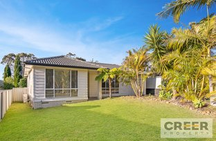 Picture of 7 Camille Crescent, Cardiff South NSW 2285