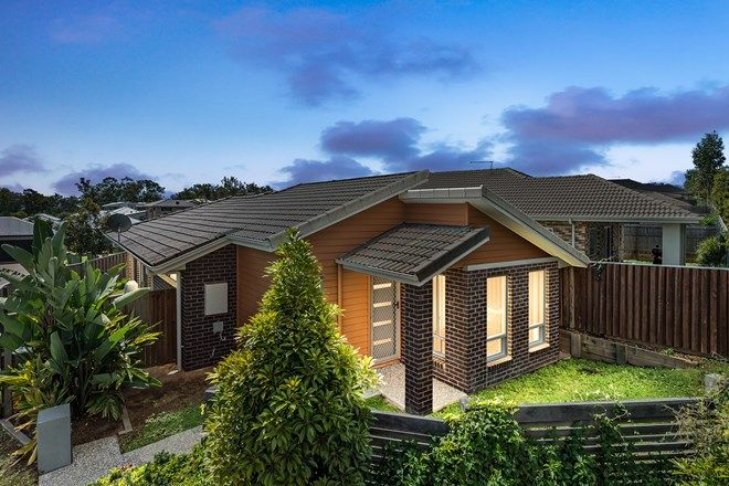 Picture of 1 Jotown Drive, COOMERA QLD 4209