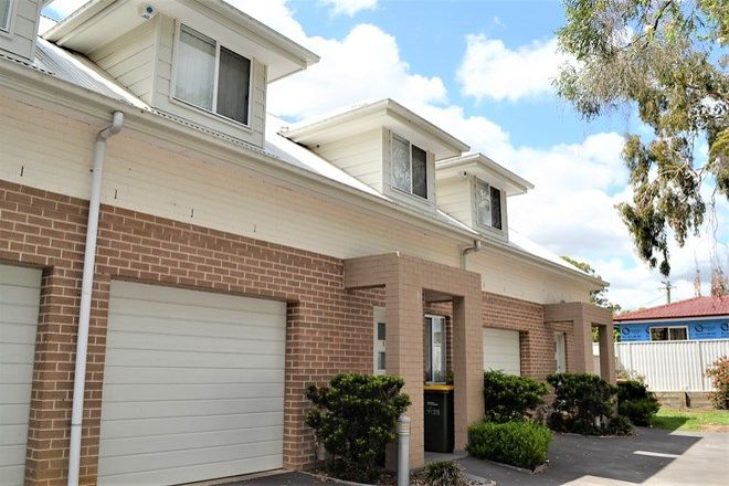 Picture of 5/138 Adelaide Street, ST MARYS NSW 2760