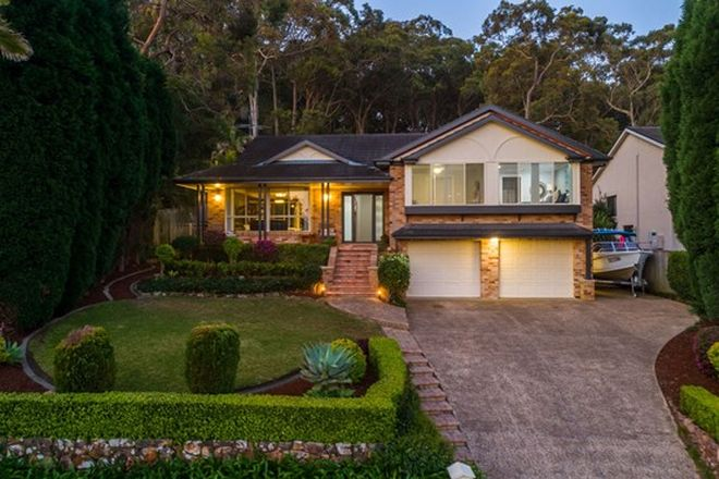 Picture of 28 Hawkeshead Way, LAKELANDS NSW 2282