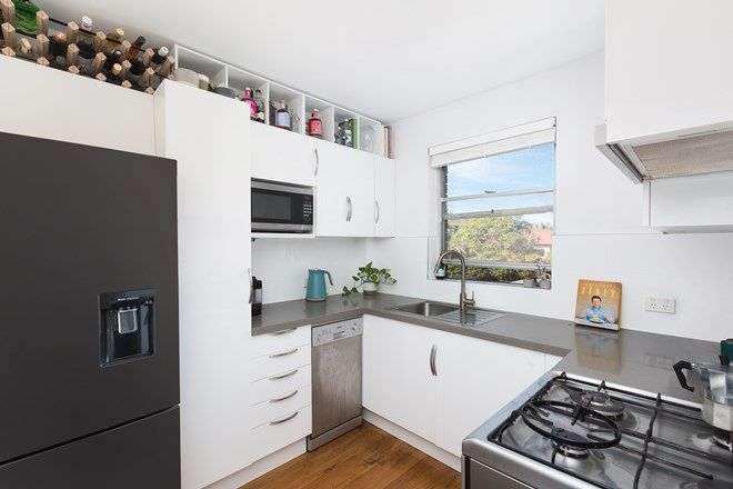 Picture of 17/53 Caronia  Avenue, WOOLOOWARE NSW 2230