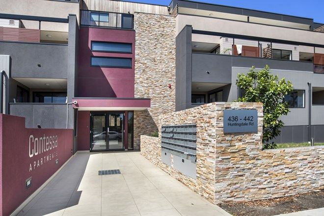 Picture of 116/436-442 Huntingdale Road, MOUNT WAVERLEY VIC 3149
