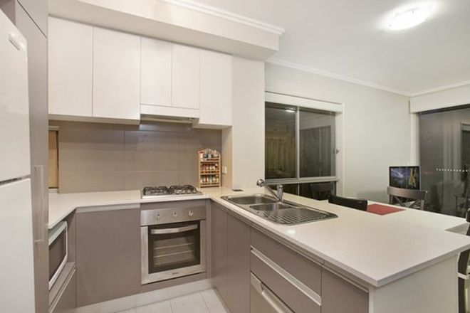 Picture of 24/123 Barrack Road, MURARRIE QLD 4172