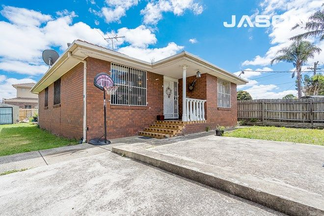 Picture of 4 Kim Close, MEADOW HEIGHTS VIC 3048