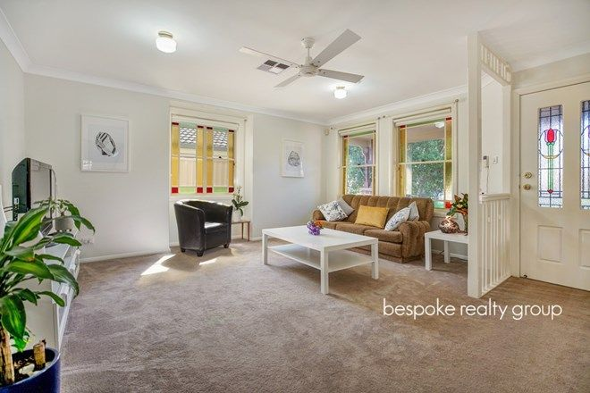 Picture of 25 Dillwynia Drive, GLENMORE PARK NSW 2745