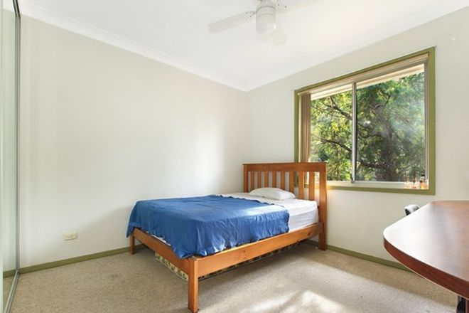Picture of 39 Dallas Street, KEIRAVILLE NSW 2500