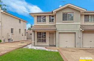 Picture of 7/78 Turner Street, Blacktown NSW 2148