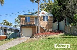 Picture of 29 Rupert Street, Blackalls Park NSW 2283
