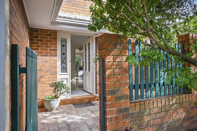 Picture of 43 Neale Avenue, CHERRYBROOK NSW 2126