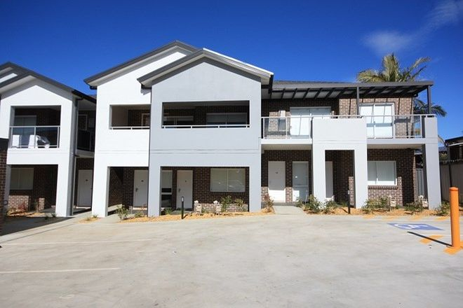 Picture of 7/120-122 Cumberland Road., INGLEBURN NSW 2565